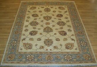 Afghan Chubi 206x155cm
