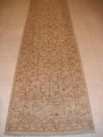 Afghan Chubi 296x80cm ND118/854