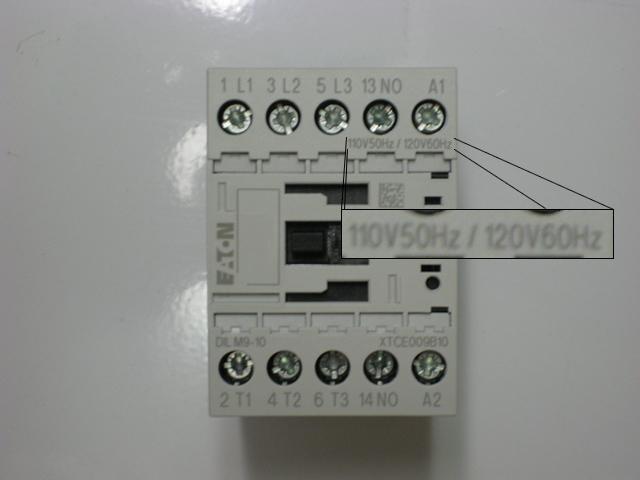 xtce-frame-b-coil.jpg