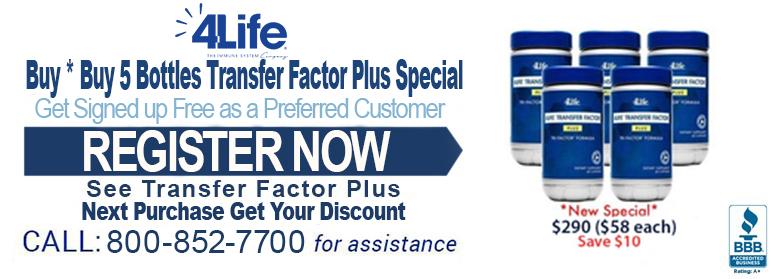 transfer-factor-plus-290-register-now.jpg