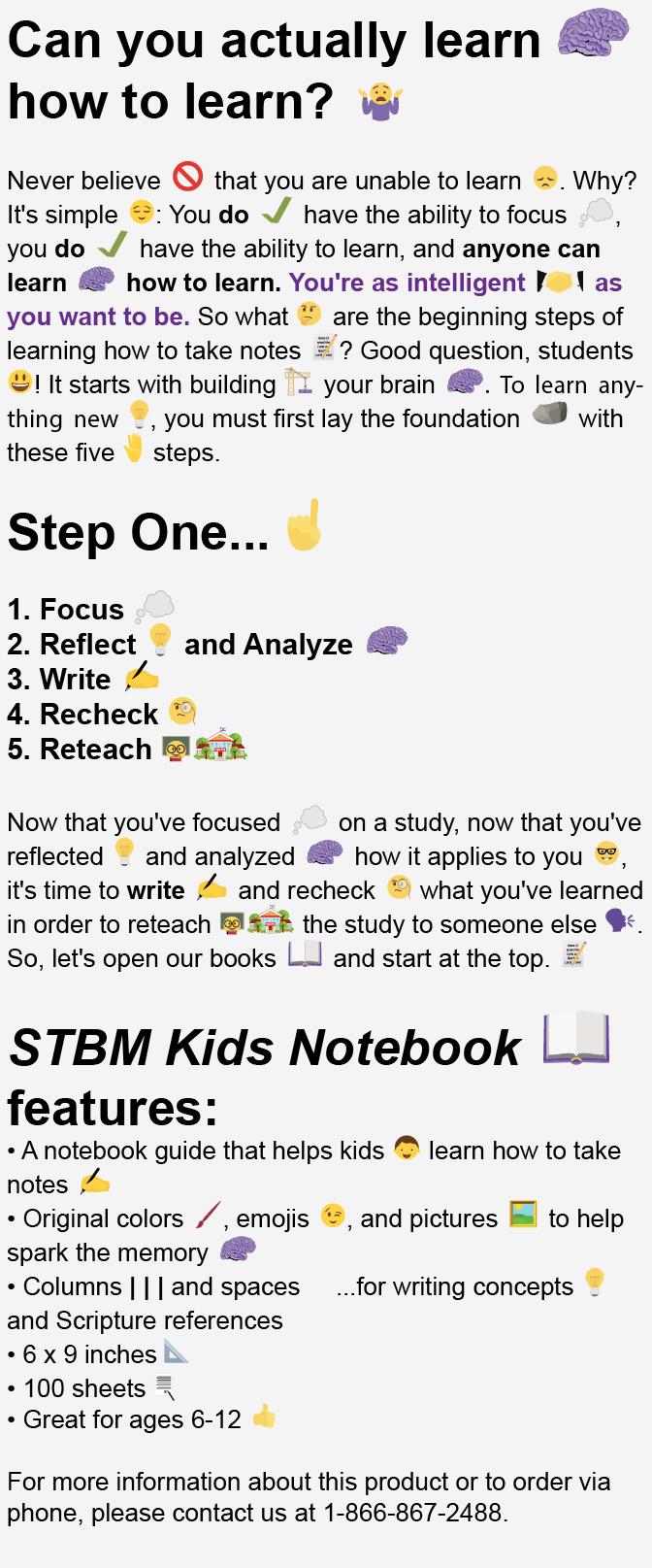 stbm-kids-notebook-extra-large-text-final-simchat-torah-beit-midrash-new-.png