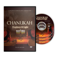 Chanukah: Prophecy & Light