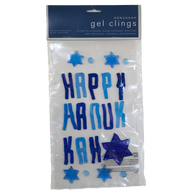 Chanukah Window Gel Decoration