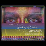 Joseph's Coat of Many Colors 2018–2019 Wall Calendar