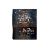 Declare His Glory Among the Nations - 2019 Desk Planner