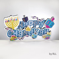 3D Happy Chanukah Decoration