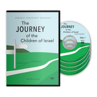 The Journey of the Children of Israel