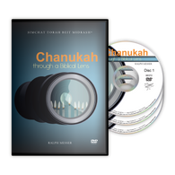 Chanukah through a Biblical Lens