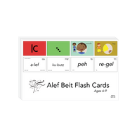 Alef Beit Flash Cards