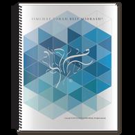 STBM Notebook
