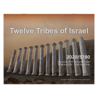 Twelve Tribes of Israel 2019-2020 Wall Calendar