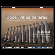 Doce Tribus de Israel  Calendario 2019-2020
