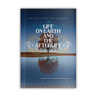 What happens when you die? Is there a Heaven and a hell? Will there be a reward or a punishment after life? Find the answers in Ralph Messer's new book, Life on Earth and the Afterlife.