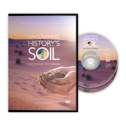 What's so important about the Land of Israel? If only we could ask the dirt to tell us its stories! Learn about Israel's history when you listen to Ralph Messer's Uncovering History's Soil: God's Covenant with Abraham.