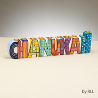 Chanukah Ceramic Menorah