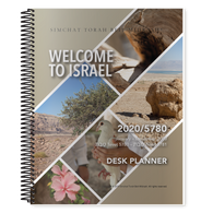 Despite the daily hustle and bustle that goes on in this tiny country, being in Israel makes you realize: There is always time to reflect on things that matter the most.  Plan to take time out of your day to reflect on things that matter the most with the 2020 Israel Edition STBM Desk Planner!