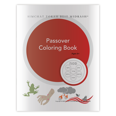 Passover Coloring Book With 28 original coloring pages that include the Ten Plagues, the elements of the Seder plate, and more, your children will have an exciting way to learn and study Passover!  For more information about this product or to order via phone, please contact us at 1-866-867-2488.