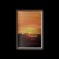 Recuerde el día de Reposo (Remember the Sabbath Day Booklet Spanish Edition)