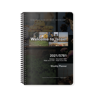 Welcome to Israel 2021 Weekly Planner