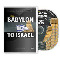 From Babylon to Israel