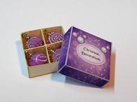 Christmas Tree Ornament Decorations - Lilac (l1)