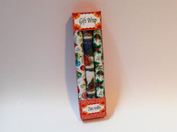 Box of Christmas Gift wrapping paper - Traditional