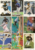Ray Durham 11 Card Lot Set