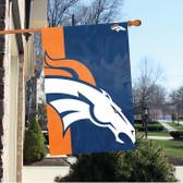 Denver Broncos 2'x3' Bold Logo Banner
