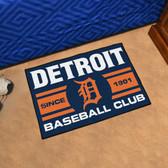 "Detroit Tigers Baseball Club Starter Rug 19""x30"""