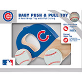 Chicago Cubs Push/Pull Toy