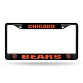Chicago Bears BLACK Chrome Frame