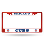 Chicago Cubs COLORED Chrome Frame SECONDARY RED
