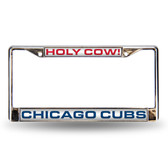 "Chicago Cubs ""HOLY COW"" LASER FRAME"
