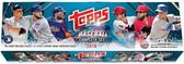 2018 Topps Baseball Complete Factory Set