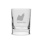 Maltese Dog Luigi Bormioli 11.75 oz Square Round Double Old Fashion Glass