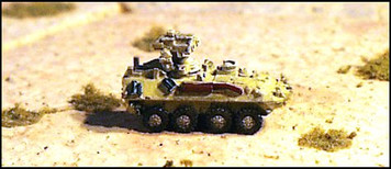LAV-TOW (5/pk) - N69