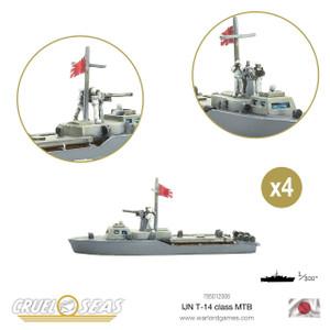 Cruel Seas: IJN T-14 class MTB