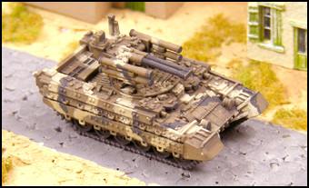 BMP-T  - W87