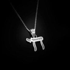 Sterling Silver Jewish Chai Charm Necklace