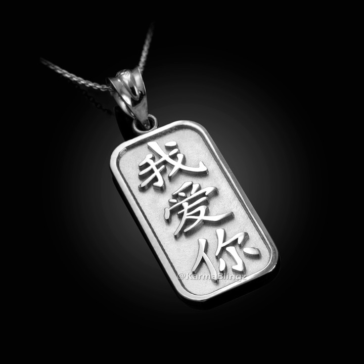 6d7d1f6d46761 Sterling SIlver Chinese