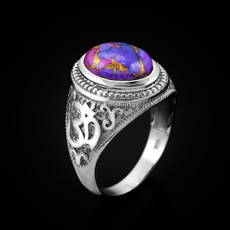 Sterling Silver Om (Aum) Purple Copper Turquoise Oval Yoga Ring