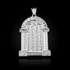 Sterling Silver Armenian Alphabet Plaque Pendant