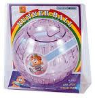 Sanko Wild Hamster Running Ball