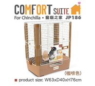 Jolly Comfort Suite for Chinchilla