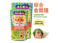 Alex Hamster Food