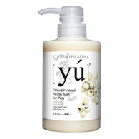 Yu Oriental Natural Herbs Bath for Pets - Satin Soft Formula