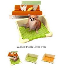 Richell Walled Training Tray