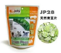 Jolly Green Peas