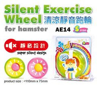 Alice Windy Exercise Wheel