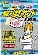 MR966 Marukan Hamster Toilet Sand